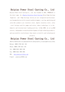 Beipiao Power Steel Casting Co., Ltd