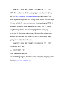 HANGZHOU MING RI FLEXIBLE PACKAGING CO., LTD