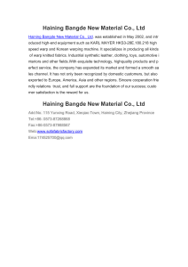 Haining Bangde New Material Co., Ltd