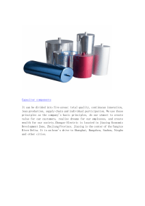 china aluminium extrusion parts manufacturers